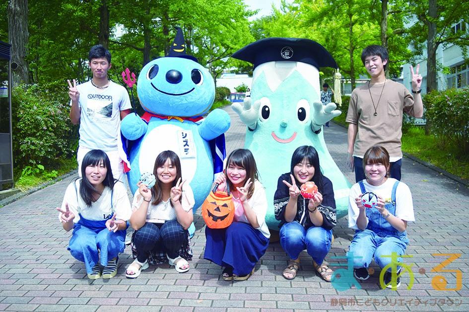 2017年10月21日ハロウィン特別企画★お菓子&仮装グッズをつくろう