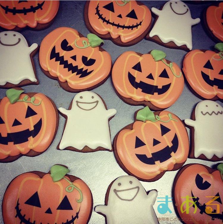 2017年10月29日おばけとかぼちゃのアイシングクッキー
