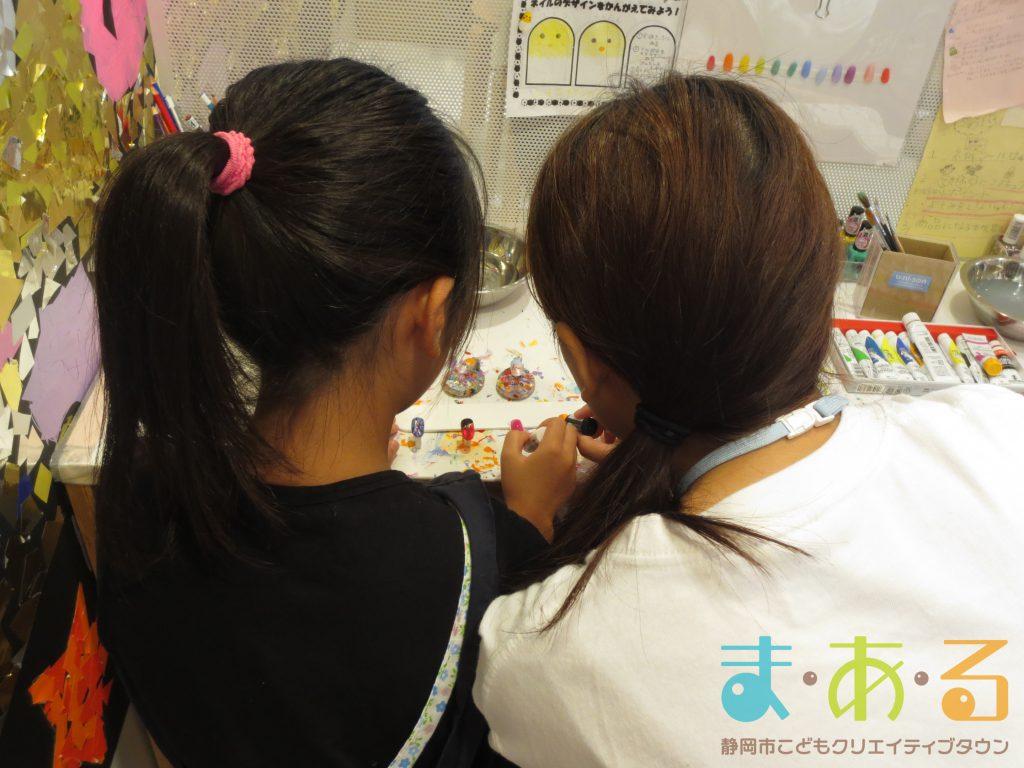 2017年8月10日開催ネイル・美容師・メイクアップアーティストおしごと