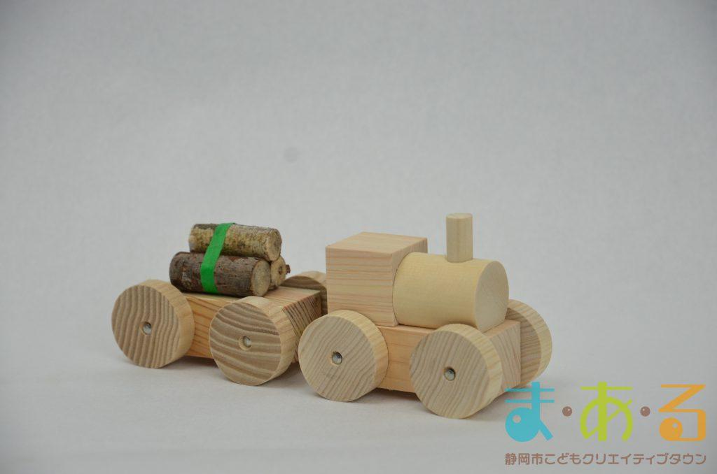 2017年10月1日木のおもちゃmocle汽車をつくろう!