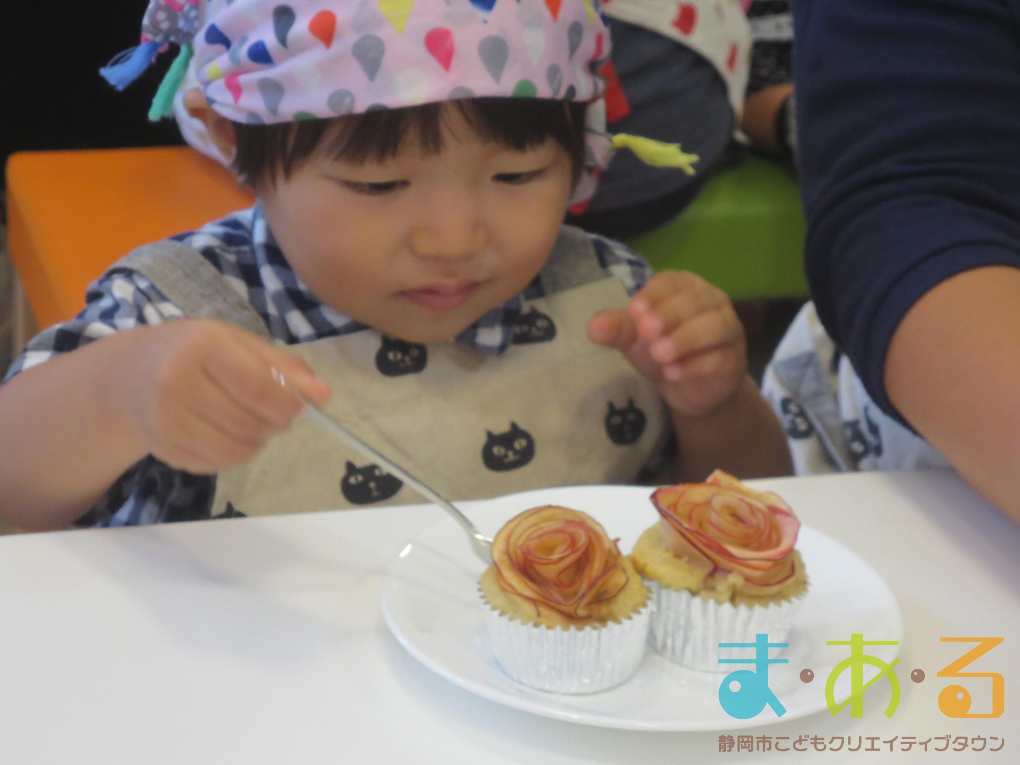 2017年10月10日かんたん♪クッキング~りんごのカップケーキ~
