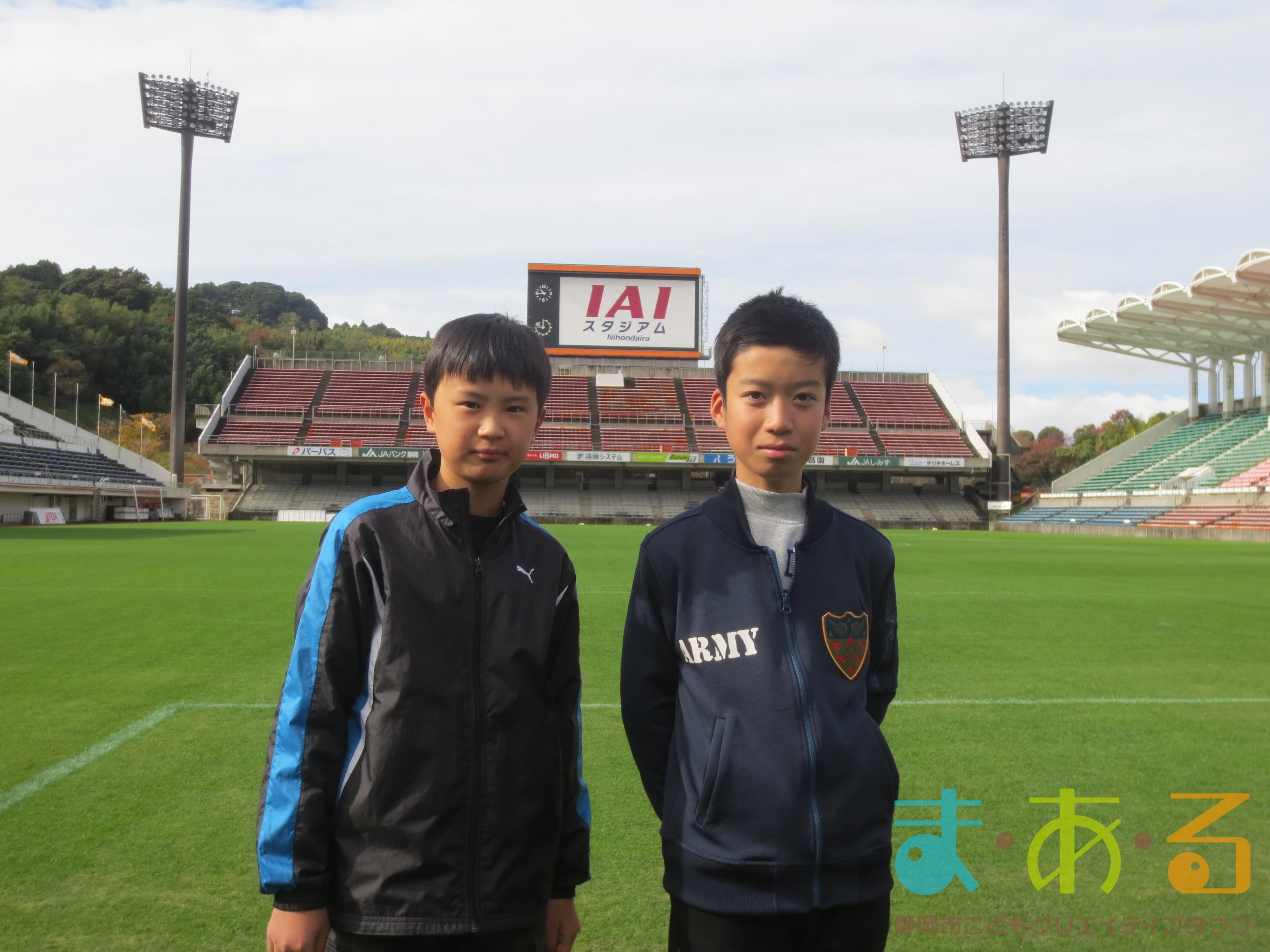 2017年11月23日IAIスタジアム日本平の裏側をのぞいてみよう